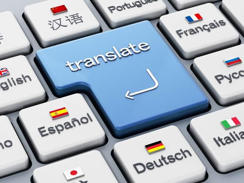 machine translation Google